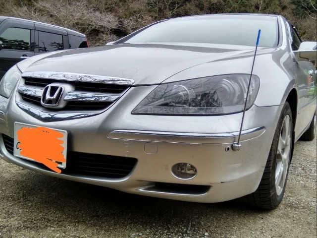 Thumbnail.car image 002738879 2020 01 29t011957z