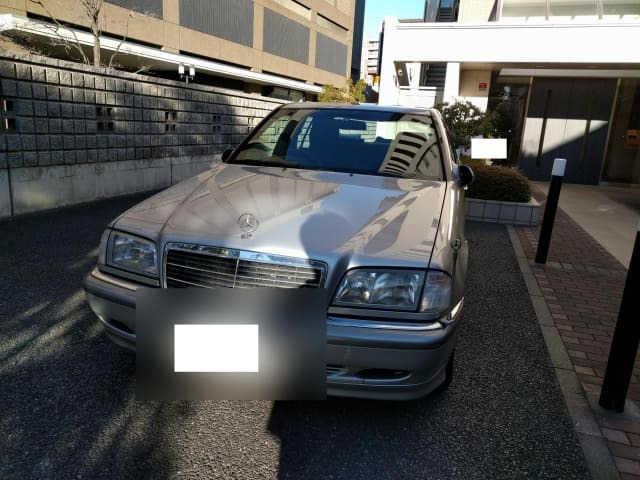 Thumbnail.car image 002748399 2020 02 02t012733z
