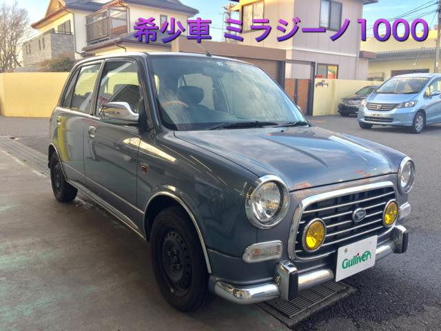 Thumbnail.car image 002750279 2020 02 02t075742z