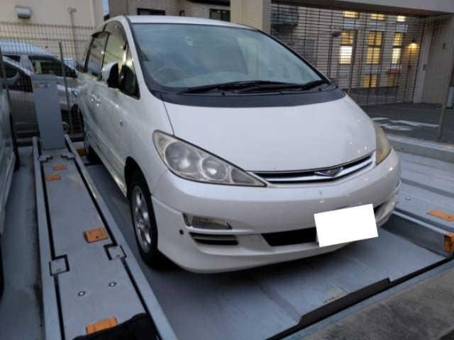 Thumbnail.car image 002776307 2020 02 10t014823z