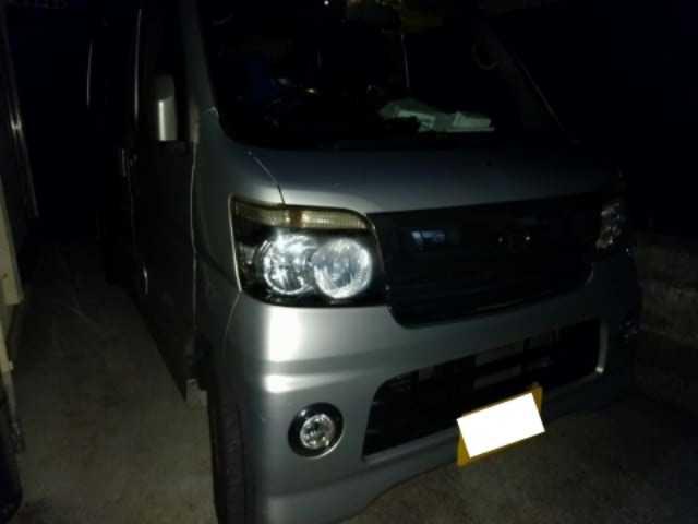 Thumbnail.car image 002781251 2020 02 11t014227z