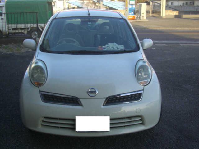 Thumbnail.car image 002795016 2020 02 14t010050z