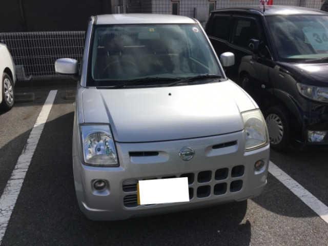Thumbnail.car image 002818182 2020 02 20t015051z