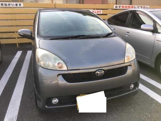 Thumbnail.car image 002824315 2020 02 22t015723z