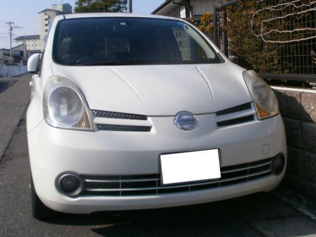 Thumbnail.car image 002830183 2020 02 23t011949z