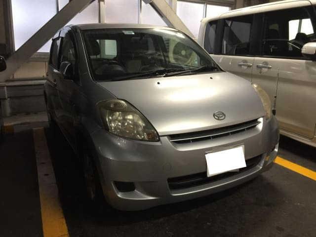 Thumbnail.car image 002839569 2020 02 25t011938z