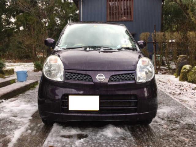 Thumbnail.car image 002839740 2020 02 25t010412z