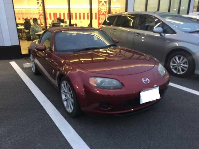 Thumbnail.car image 002845173 2020 02 27t010246z