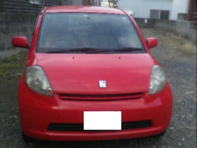 Thumbnail.car image 002848887 2020 02 28t014205z