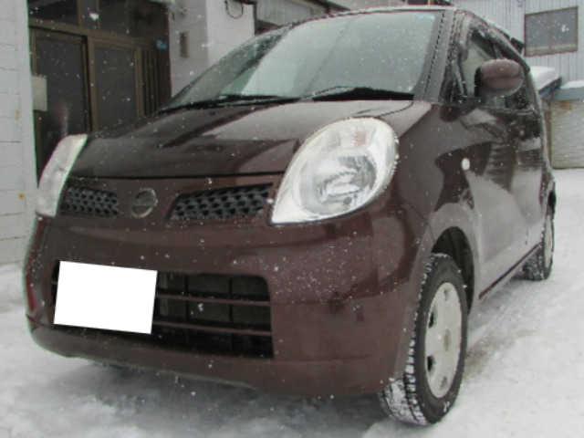 Thumbnail.car image 002851523 2020 02 29t014414z