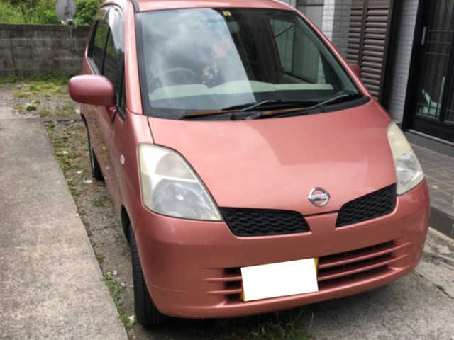 Thumbnail.car image 002866445 2020 03 04t013954z