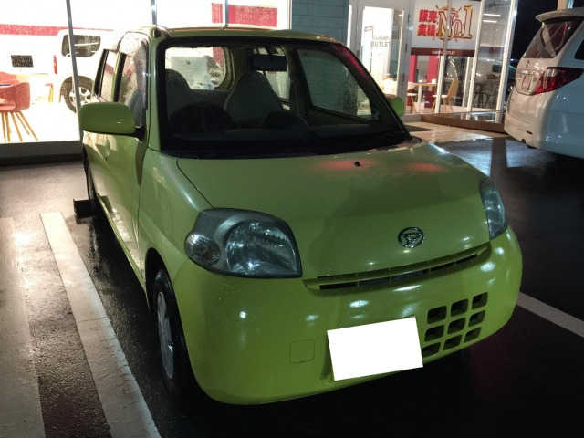 Thumbnail.car image 002893371 2020 03 11t011221z