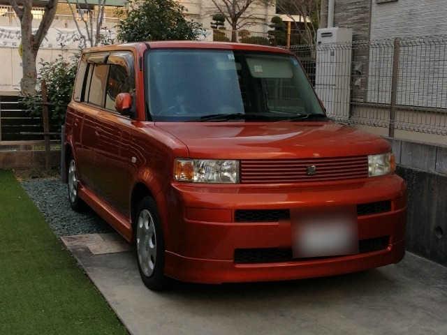 Thumbnail.car image 002907951 2020 03 15t010759z