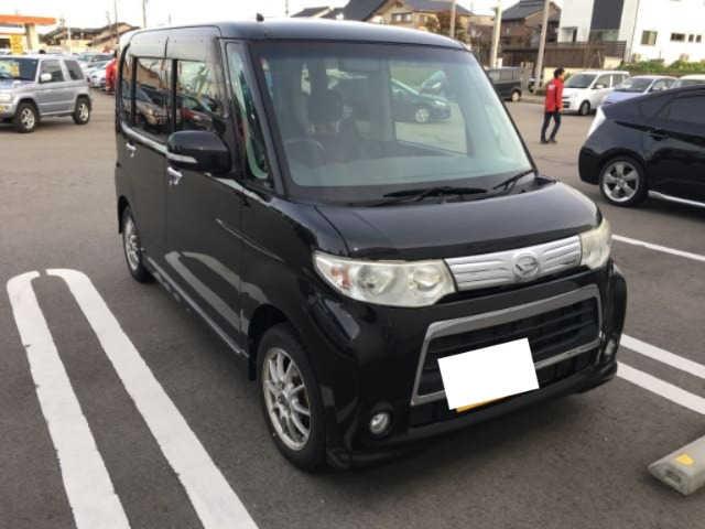 Thumbnail.car image 002925866 2020 03 19t061520z