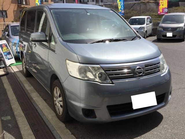 Thumbnail.car image 002936684 2020 03 22t013737z