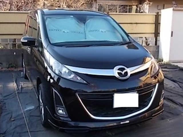 Thumbnail.car image 002937687 2020 03 22t014936z