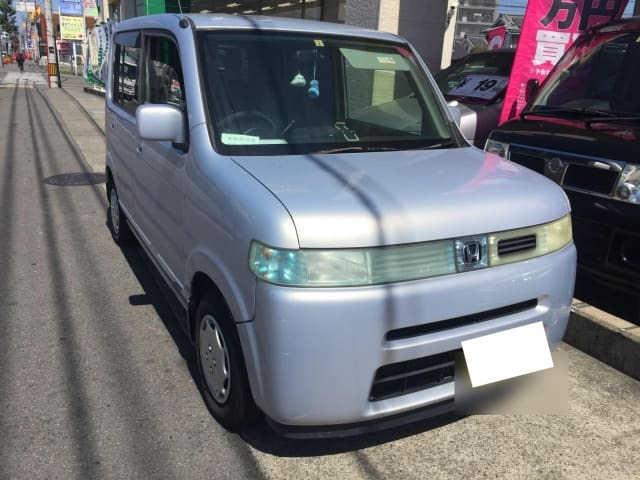 Thumbnail.car image 002944716 2020 03 24t012731z