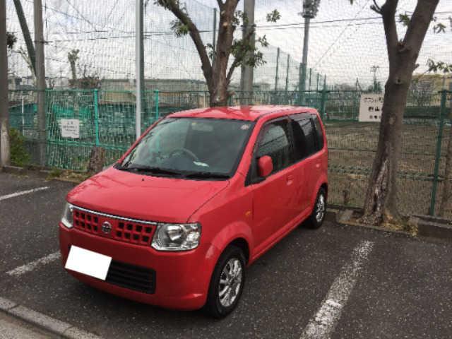 Thumbnail.car image 002957316 2020 03 28t013322z