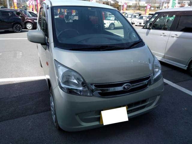 Thumbnail.car image 002962389 2020 03 29t061909z