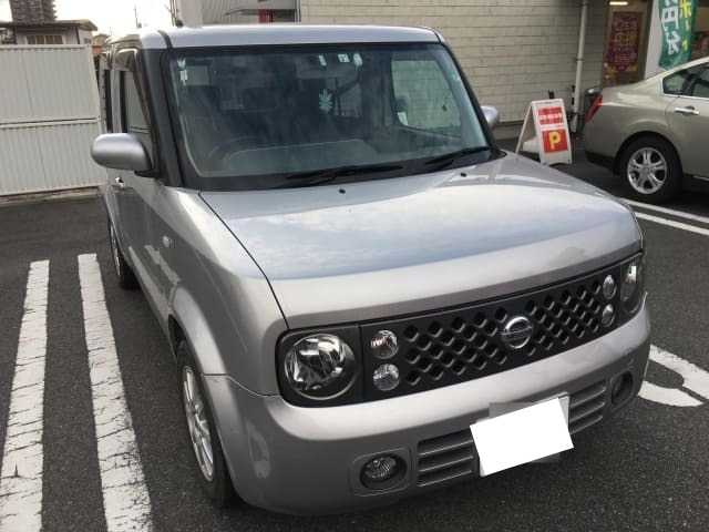 Thumbnail.car image 002963768 2020 03 30t014507z