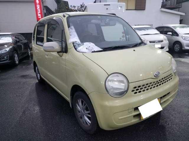 Thumbnail.car image 002965288 2020 03 30t003543z