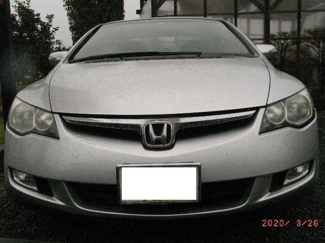 Thumbnail.car image 002965604 2020 03 30t004925z