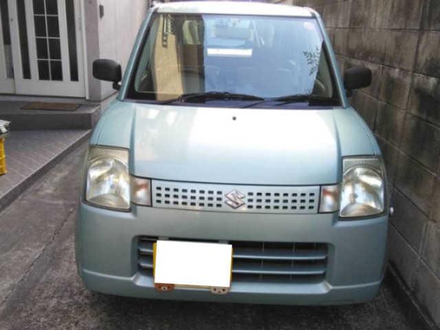 Thumbnail.car image 002968125 2020 03 31t013402z