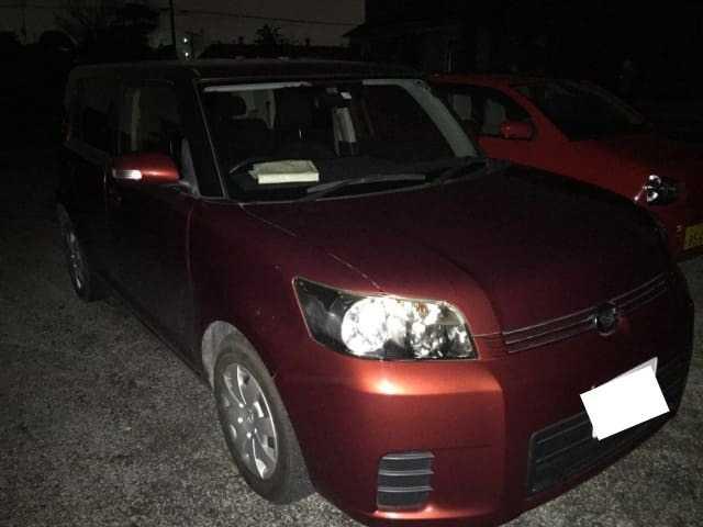 Thumbnail.car image 002969843 2020 04 01t005006z