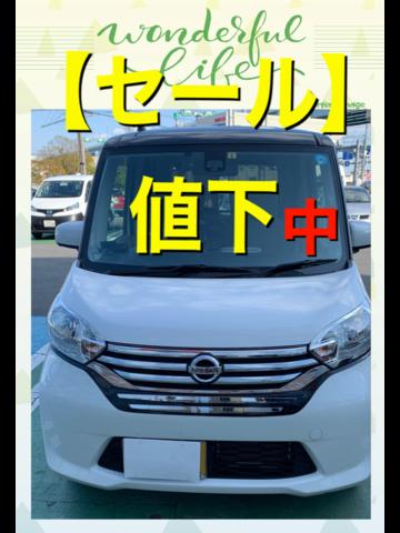 Thumbnail.car image 002970583 2020 04 01t005000z