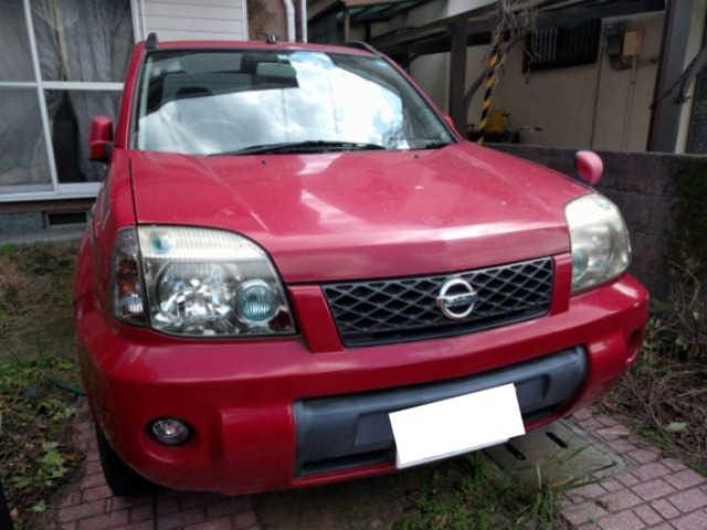 Thumbnail.car image 002976299 2020 04 03t063247z