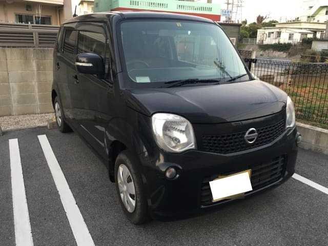 Thumbnail.car image 002991822 2020 04 07t063710z