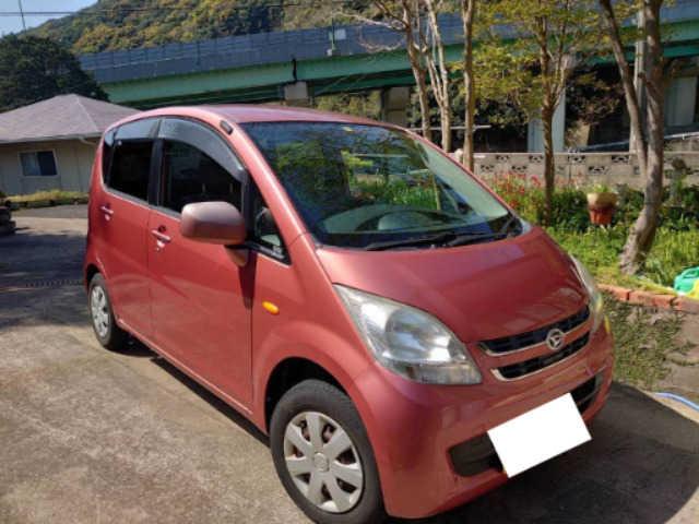 Thumbnail.car image 002993781 2020 04 08t010047z