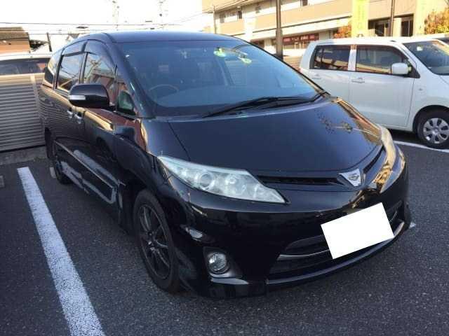 Thumbnail.car image 002995409 2020 04 08t061209z