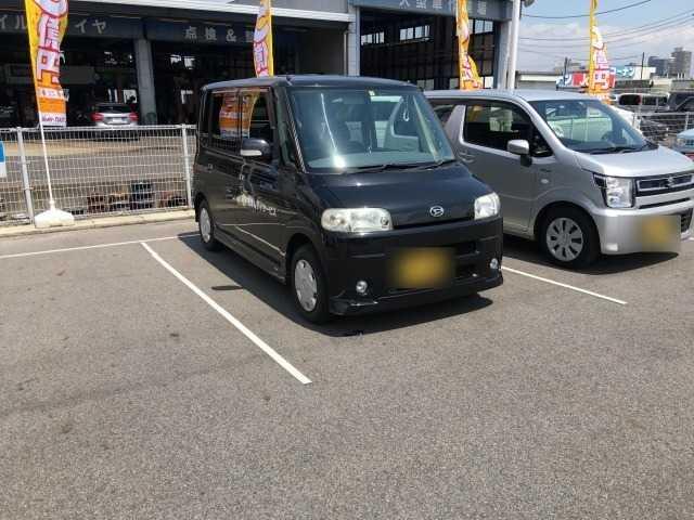 Thumbnail.car image 003057069 2020 04 28t013052z
