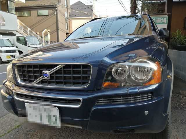 Thumbnail.car image 003067325 2020 05 01t122217z