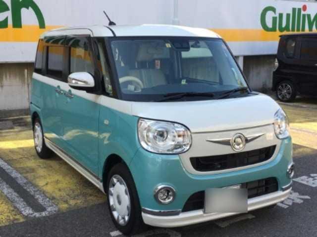Thumbnail.car image 003070743 2020 05 03t012737z