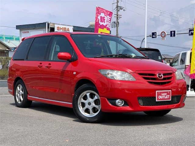 Thumbnail.car image 003093951 2020 05 07t025749z
