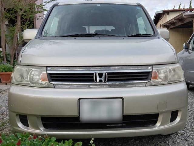 Thumbnail.car image 003094675 2020 05 06t014604z