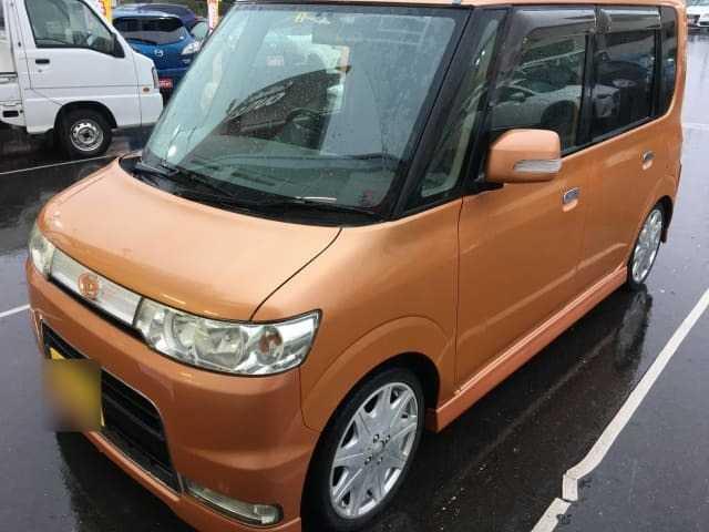 Thumbnail.car image 003096695 2020 05 07t003607z