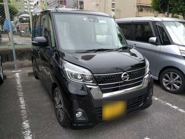 Thumbnail.car image 003127342 2020 05 17t005457z