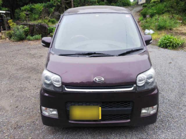 Thumbnail.car image 003139511 2020 05 19t013312z