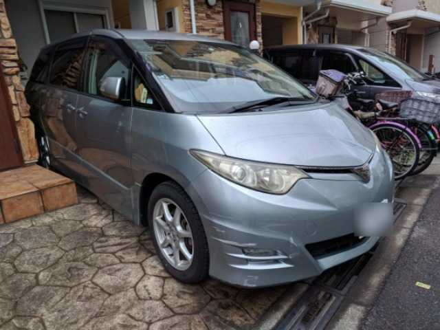 Thumbnail.car image 003146757 2020 05 22t015013z