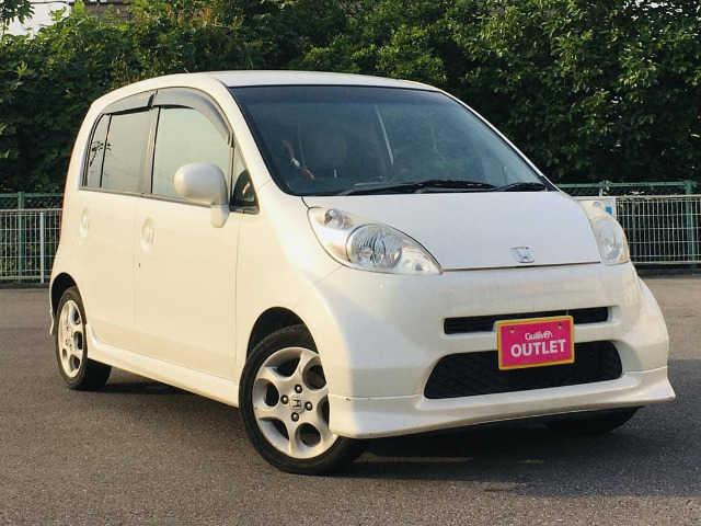 Thumbnail.car image 003164329 2020 05 26t021652z
