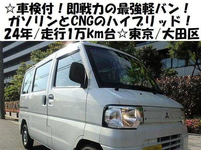 Thumbnail.car image 003165182 2020 05 26t065630z