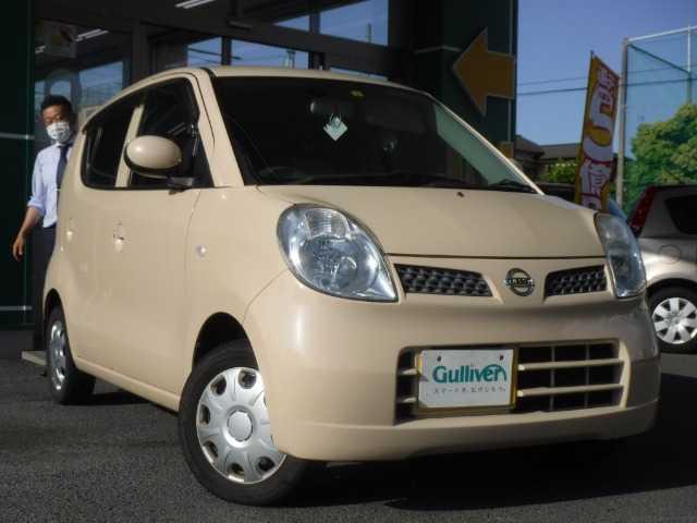 Thumbnail.car image 003165184 2020 05 26t070558z