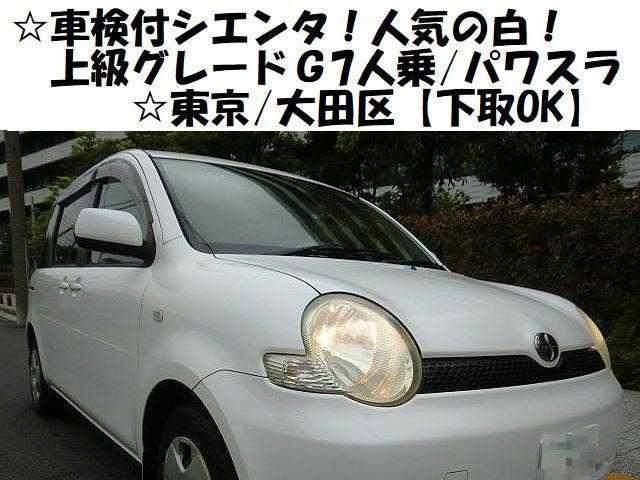 Thumbnail.car image 003165202 2020 05 26t070725z