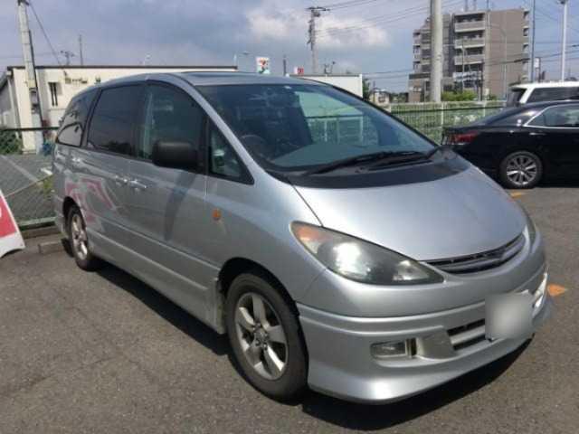 Thumbnail.car image 003169016 2020 05 28t020047z