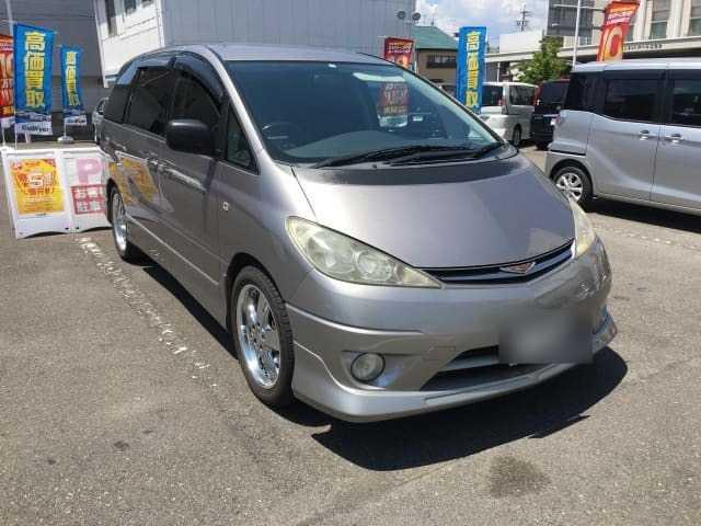 Thumbnail.car image 003173434 2020 05 30t012433z