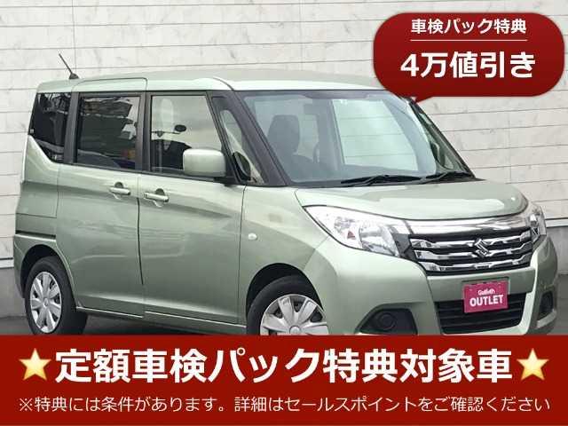 Thumbnail.car image 003174734 2020 06 10t034410z