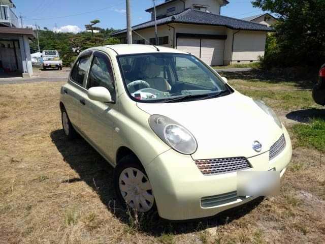 Thumbnail.car image 003176517 2020 05 31t011842z